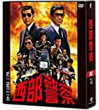 西部警察 40th Anniversary Vol.1 [DVD]