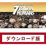セブン・ビリオン・ヒューマンズ オンラインコード版