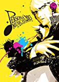 『PERSONA MUSIC FES 2013 ~in 日本武道館』 (初回限定盤) [Blu-ray]