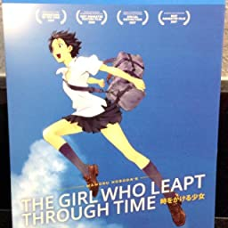 The Girl Who Leapt Through Time Book
