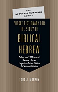 Grammatical concepts 101 for biblical hebrew gary a long pocket dictionary for the study of biblical hebrew fandeluxe Gallery
