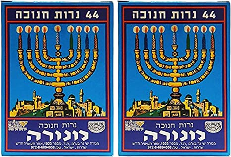 Hanukkah Candles 44 colorful Candle Jewish Chanukkah Menorah