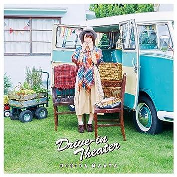 amazon 内田真礼 mini album drive in theater 通常盤 cd only