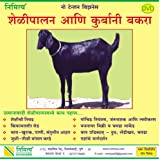 hindi book acupressure chikitsa pdf free download