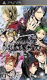 BLACK CODE ブラック・コード (通常版) - PSP