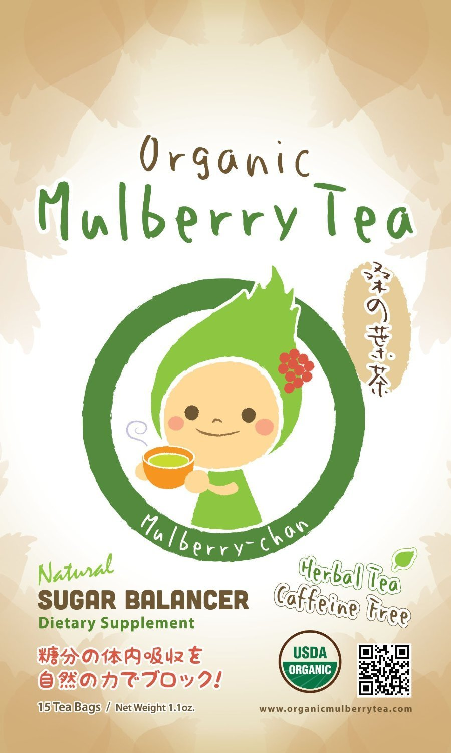 USDA Organic White Mulberry Leaf Tea (15 Teabags) | Blood Sugar Balance | Leaves Can Help Fight Cholesterol | Caffeine Free | Boosts Immune System | Helps with Weight Loss | Convenient Teabags