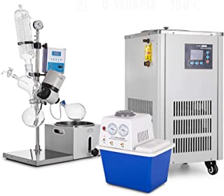 Mophorn 2L Rotary Evaporator 0-120rpm Rotary Evaporator kit with Vacuum Pump & Chiller with Manual Lift 0-200°C 0.098mpa