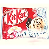 Japanese Kit Kat Cookies & Cream mini 13 pcs 2017 summer limited version