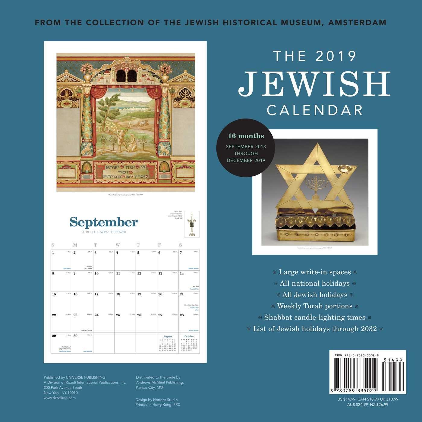 The Jewish 2018-2019 16-Month Wall Calendar: Jewish Year 5779