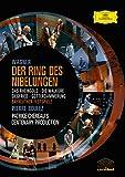 Der Ring Des Nibelungen: Bayreuther Festspiele (Boulez) [DVD] [2005]