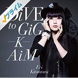 DiVE to GiG - K - AiM