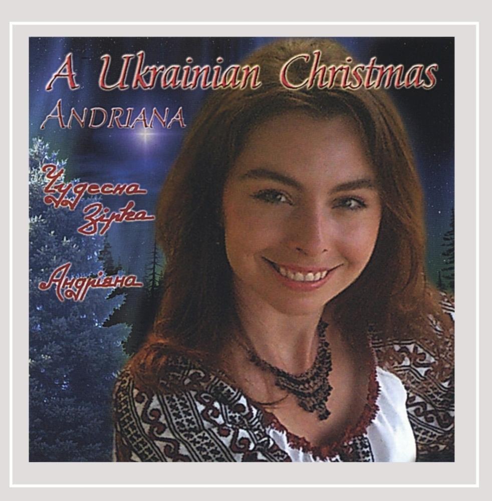 Andriana Wondrous Star A Ukrainian Christmas Amazon Music