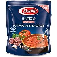 意大利进口Barilla百味来蕃茄香肠风味意大利面酱肉酱调味酱披萨酱意粉酱调料袋装250g