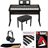 Yamaha DGX650B 88-Key Digital Piano Bundle with Knox Padded Bench, Dust Cover, JVC Headphones, Focus on Piano (Book/CD) & FastTrack Keyboard DVD