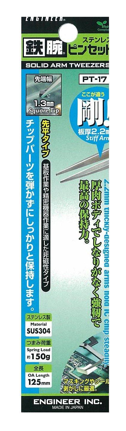 fabriqu/é au Japon 125/mm de long Pointe fine Pince /à /épiler en acier inoxydable Extr/émit/és en forme de carr/é avec solide//Bras rigide Engineer Pt-17