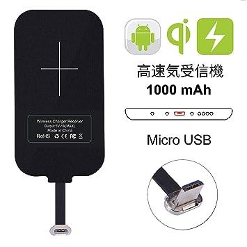 84a7c0177a Nillkin スマホ対応ワイヤレス充電レシーバーシート アダプタ 置くだけで充電 Qi(チー)