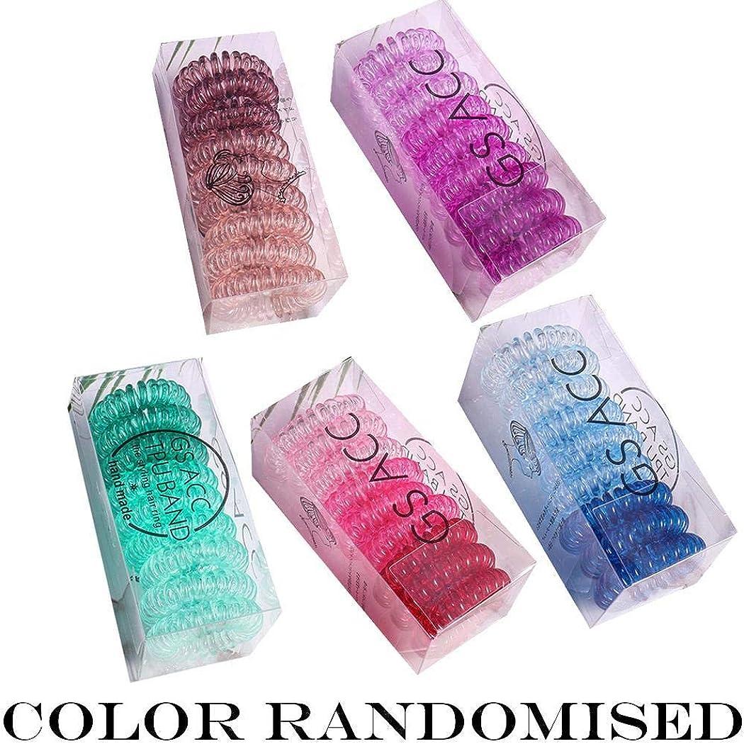 Benlet New Creative Elastic Gradient Color Hair Ring Ponytail Hairband Headwear