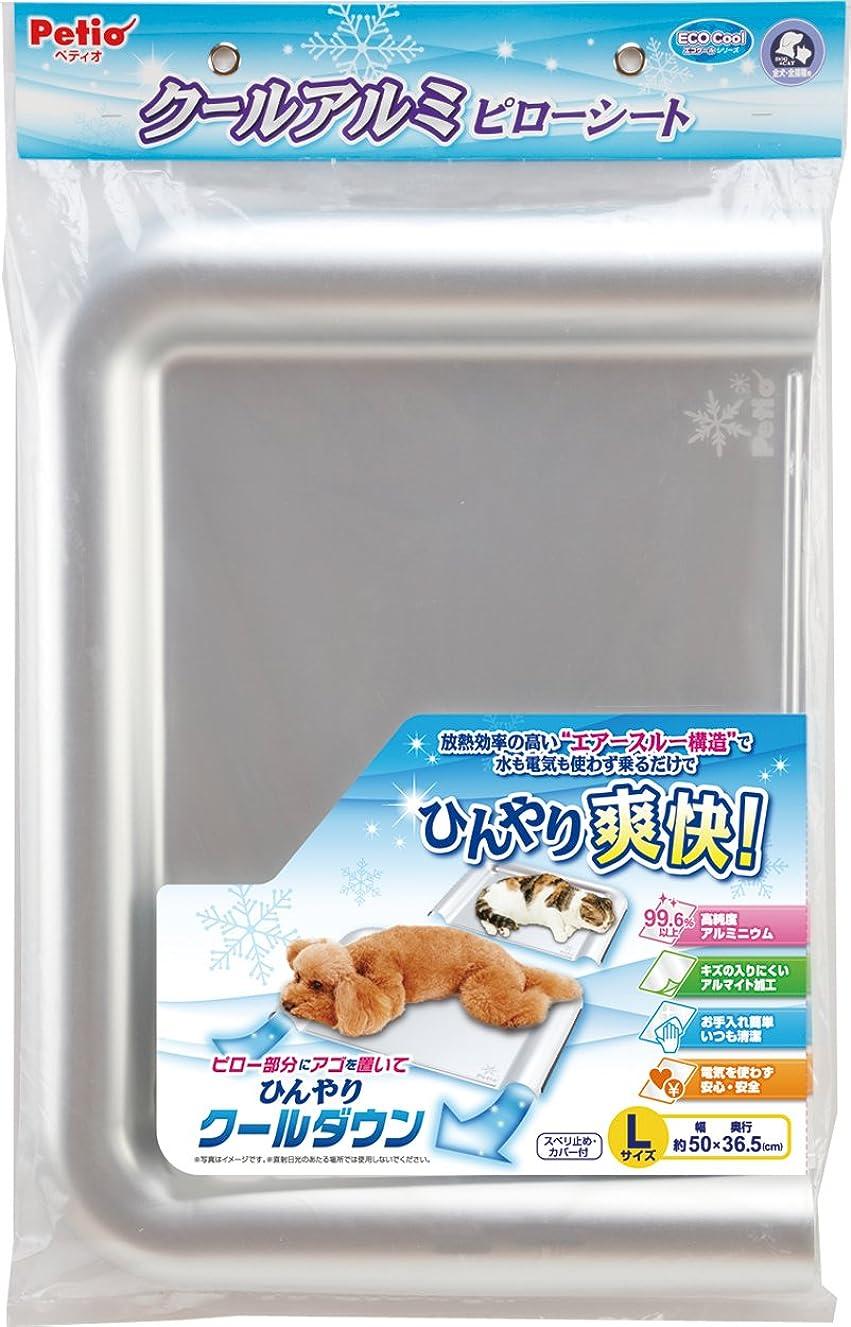 もっともらしいスキッパー緊張UEETEK おしっこマット ペット用 おしっこシート 90x80cm 2点入り 防水 速乾 介護 洗える 再使用可能 おしっこパッド 犬 猫 ペットシーツ
