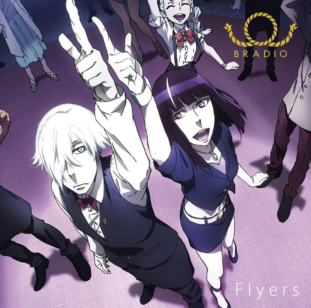 Amazon.co.jp: Flyers: 音楽