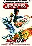 デス・レース2000年 HDニューマスター/轢殺エディション(〇〇までにこれは観ろ! ) [DVD]