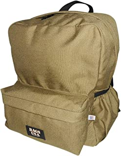 product image for backpack H2O single with two side pockets, one front pocket Made in USA. (Khaki)