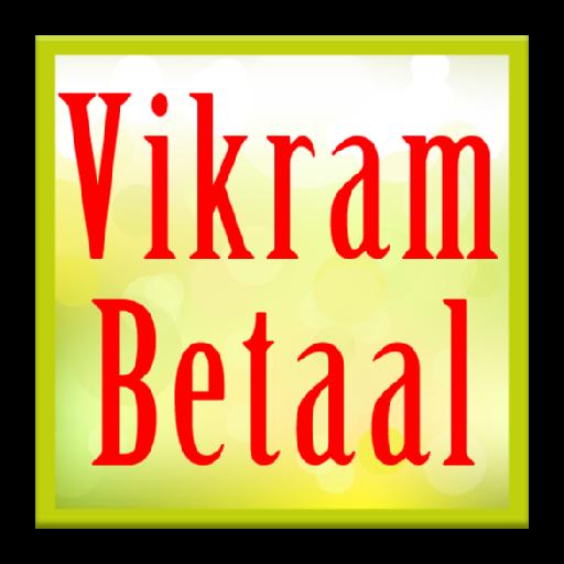 Amazon Com Vikram Aur Betaal Hindi Appstore For Android
