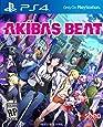 Akiba's Beat - PlayStation 4