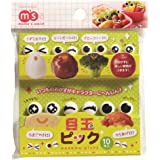 Bento Food Pick, 10-Piece, Eyes