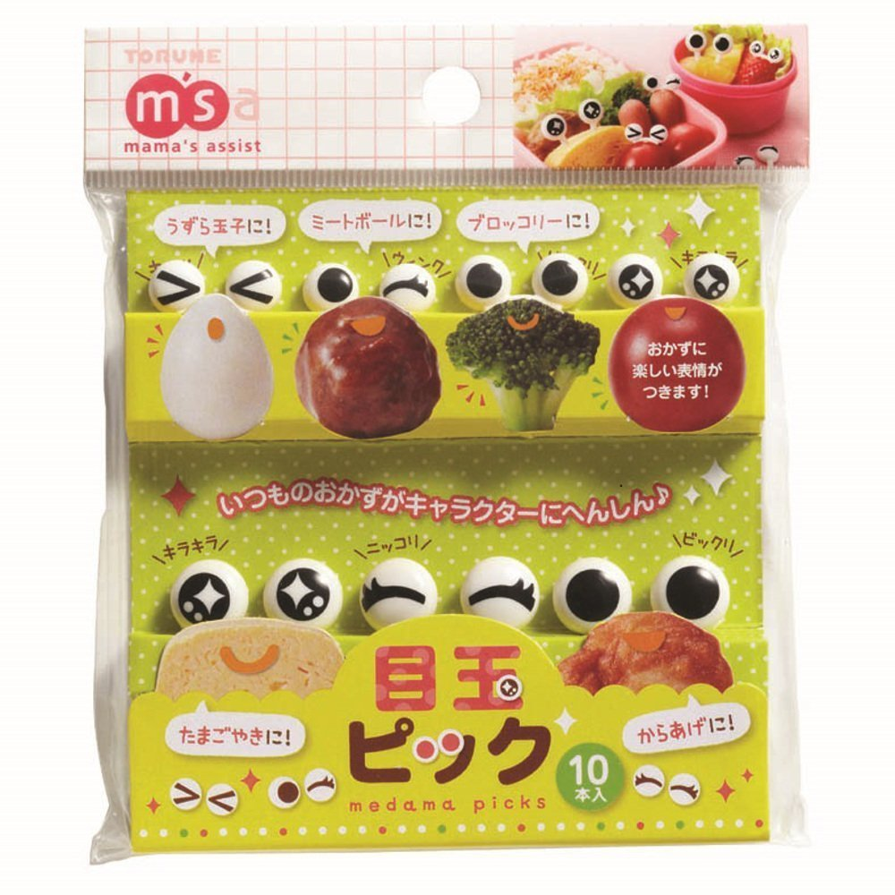 CutezCute Bento Eyes Design Food Pick (Set of 10), Black/White