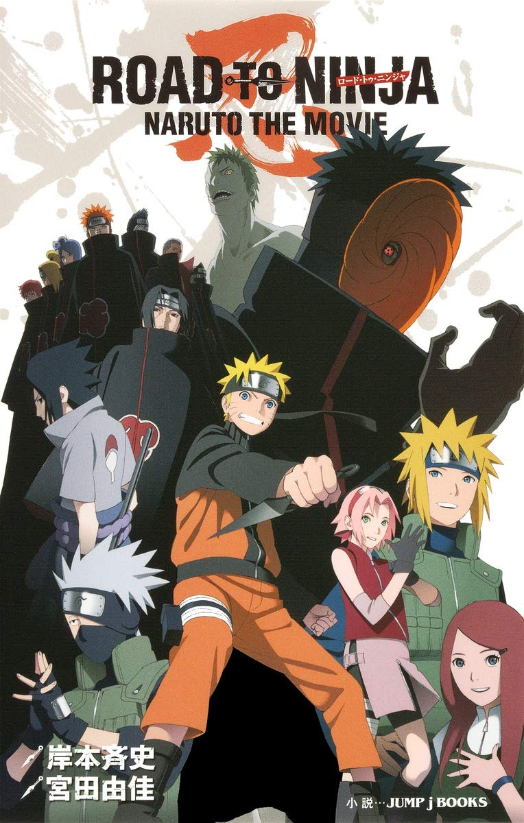 Road to Ninja, Naruto the Movie [Japan Import] (naruto ...