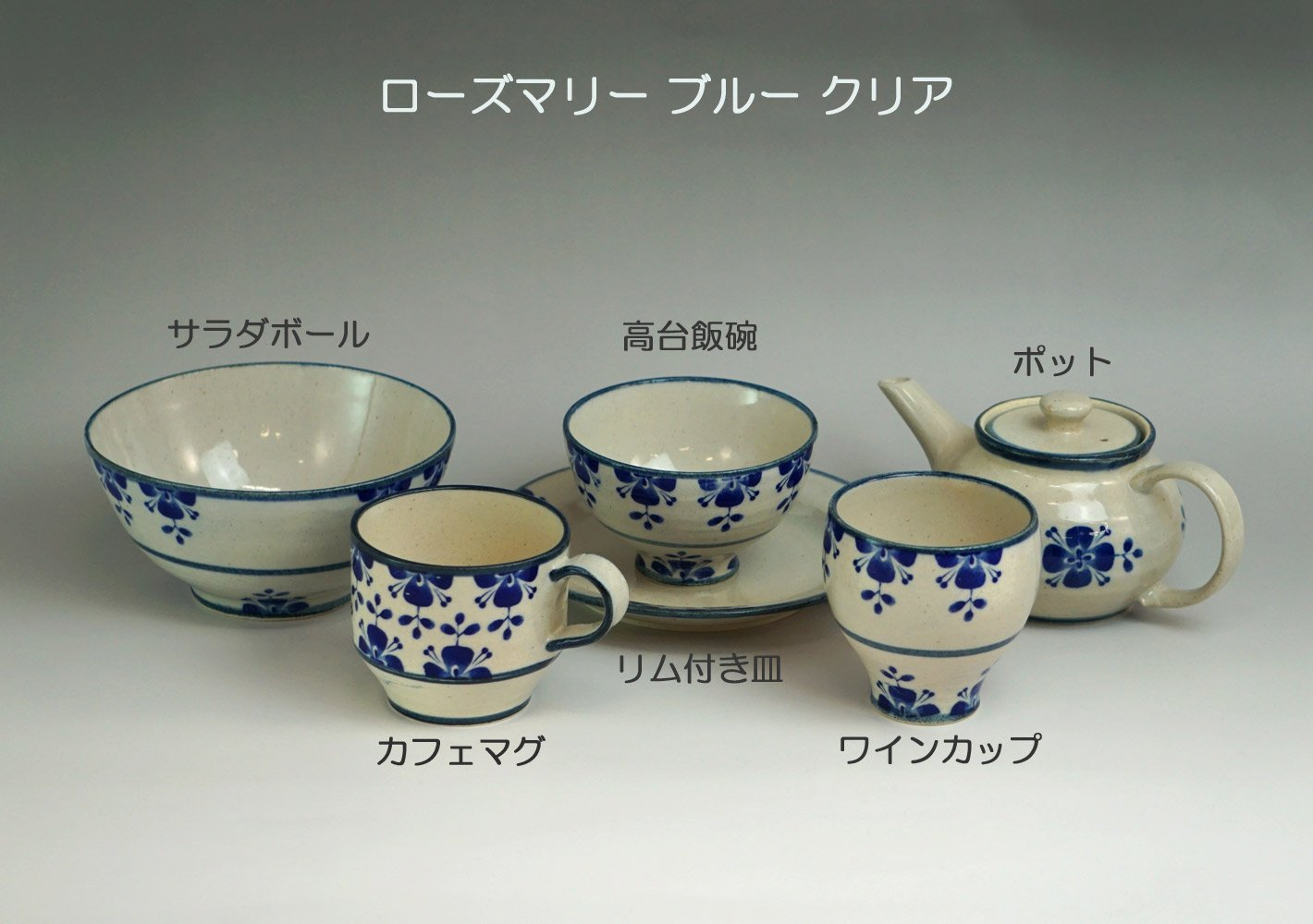 Mino ware Japanese Pottery Yunomi Chawan Tea/Wine Cup Rosemary Navy Blue made in Japan by T-Family (Image #4)