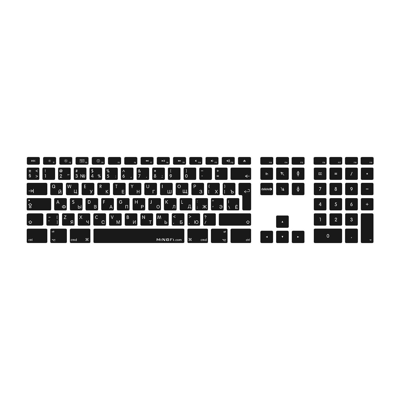 MiNGFi Arabisch Tastatur Silikon Schutz Abdeckung f/ür Apple Keyboard mit numerischer Tastatur EU//ISO//DE Keyboard Layout Silicone Cover Schwarz