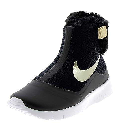 Nike Tanjun Hi (PSV) 8e373cabc7249