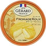 【冷蔵】チェスコ ジェラール クリーミーウォッシュ[フランス] 125g X3個