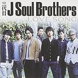 LOVE SONG(DVD付)