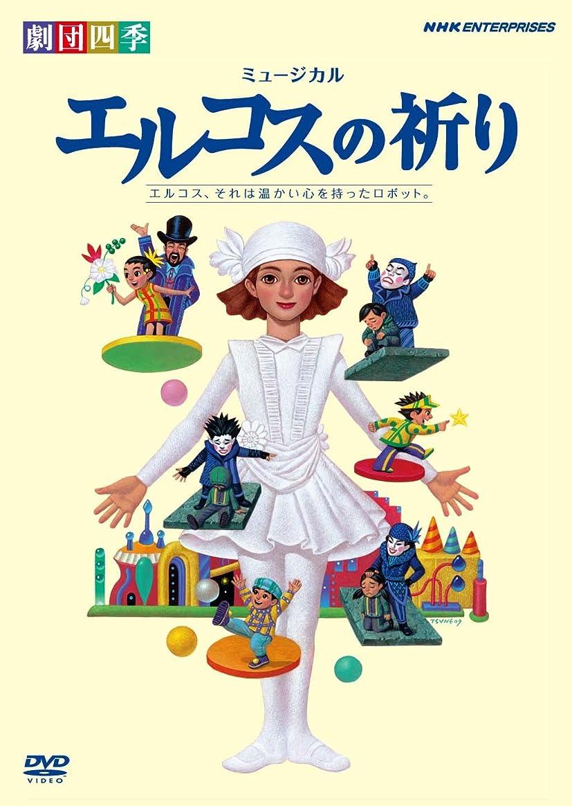 トレイうれしい日付ハイパープロジェクション演劇「ハイキュー!!」