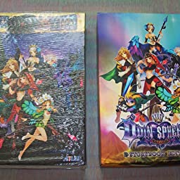 Odin Sphere Leifthrasir Storybook Edition Ps4 Amazon Co Uk Pc Video Games
