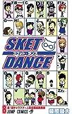 SKET DANCE 8 (ジャンプコミックス)