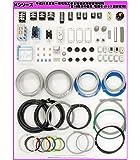 (1回練習分)平成28年度 第一種電気工事士技能試験練習材料 全10問分の器具・電線セット