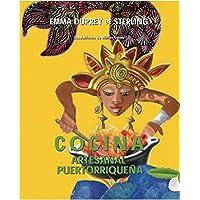 Cocina Artesanal Puertorriquena (Spanish Edition)