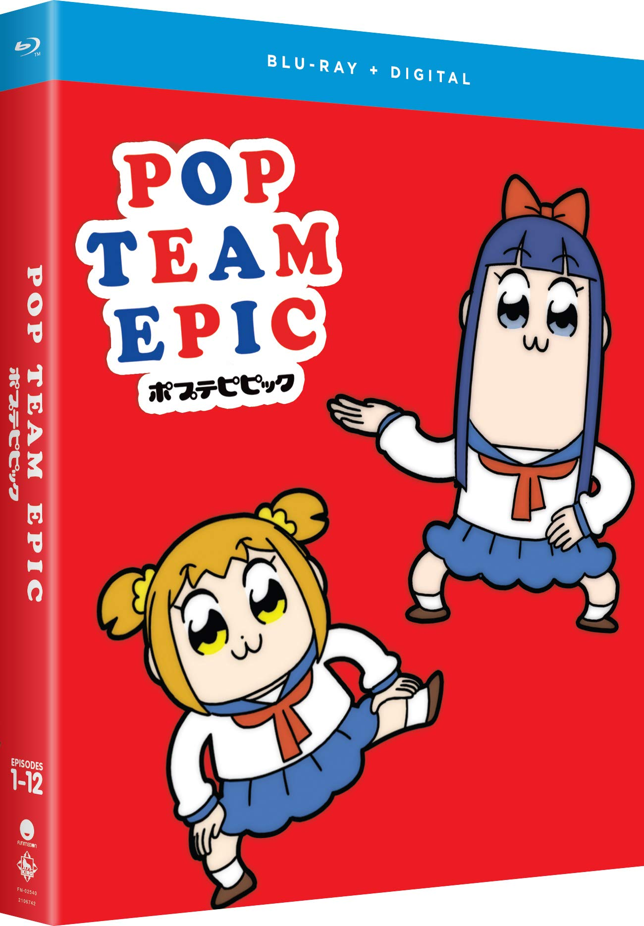 Blu-ray : Pop Team Epic: Season One (Subtitled, Digital Copy, 2 Pack)