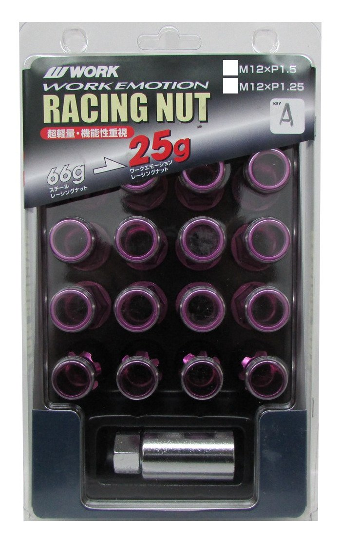 Work Long type lock nut set lightweight racing nut purple 19HEX M12 × P1.5 total length 50mmWORKRANUT-PU15