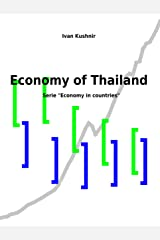 Economy of Thailand (Economy in countries) Kindle Edition