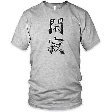 Amazon Hoodiii Mens Premium Printed T Shirt Tranquility Chinese