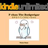 P chan The Budgerigar セキセイインコのピーちゃん(Japanese and English Edition)