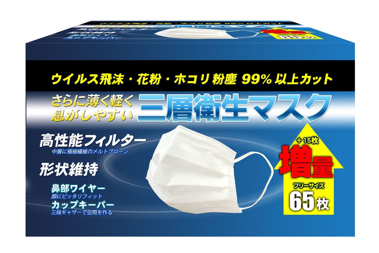 三層マスク 、4.924円×2600枚、細菌ウィルス花粉粉塵 B01N39O6SI