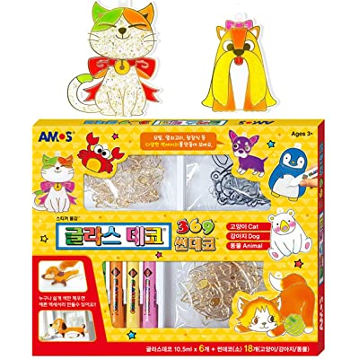 AMOS Korean Suncatcher Mini Stained Glass Kit (18 Animals Cat Puppy Bear Fox Crab and 6 Color Paints) Sun Decor Accessory Easy Boundary Paint: Toys & Games
