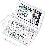 カシオ 電子辞書 エクスワード 大学生モデル XD-A9800