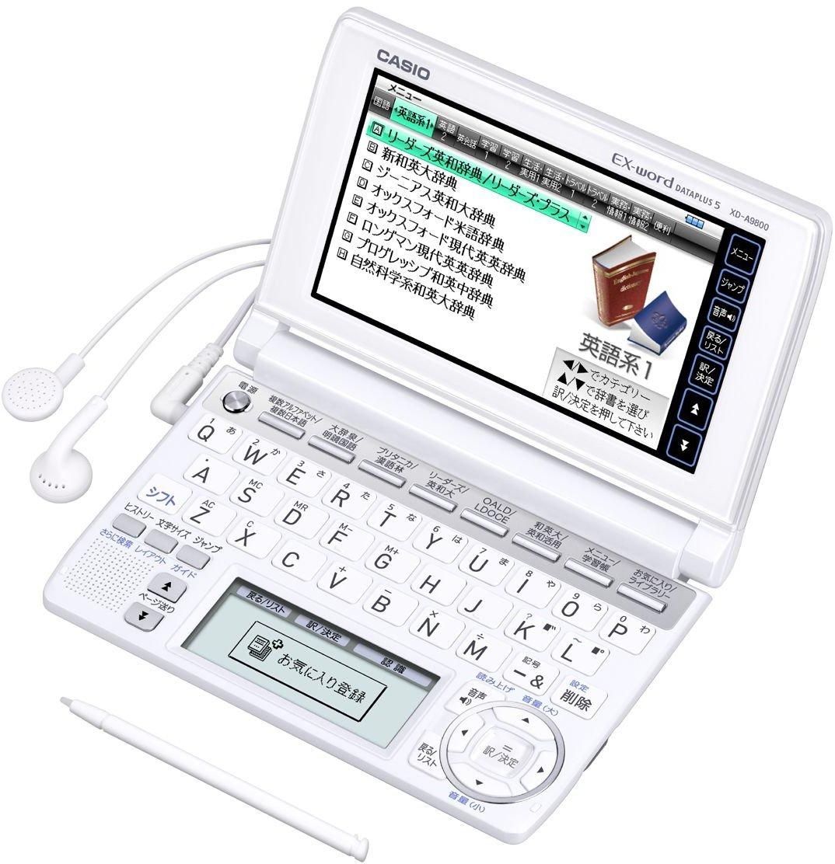 カシオ 電子辞書 エクスワード 大学生モデル XD-A9800 B003114OPW