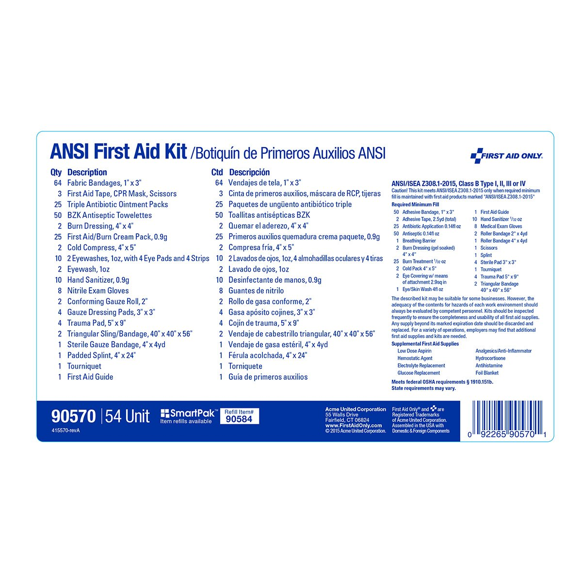 First Aid Only 90570 ANSI 2015 Compliant 54 Unit Class B First Aid Kit, Metal, Weatherproof by First Aid Only (Image #7)
